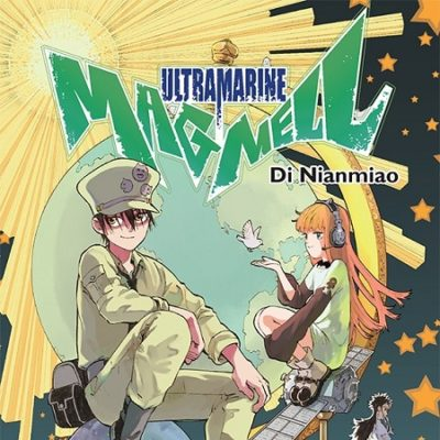 Ultramarine Mag Mell T2