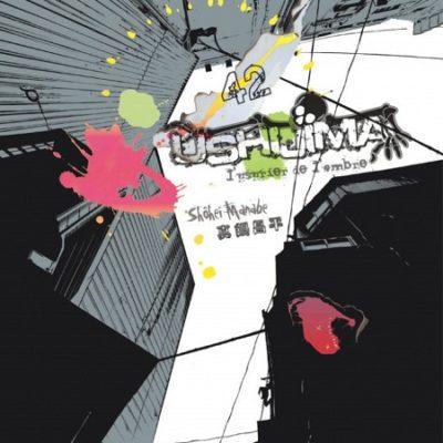 Ushijima T42 (21/06/19)