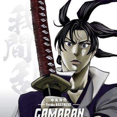 Gamaran - Le tournoi Ultime T1