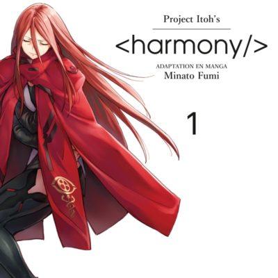 Harmony T1