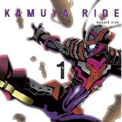 Kamuya Ride T1