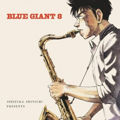 Blue Giant T8