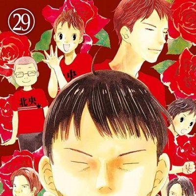 Chihayafuru T29 (28/08/19)