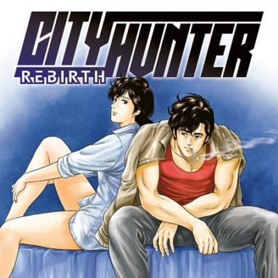 City Hunter Rebirth T3 (14/08/2019)