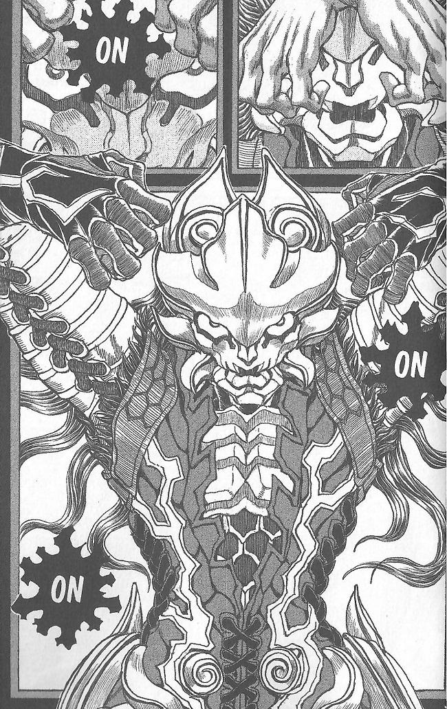 Les 7 Ninjas d'Efu-Onshin
