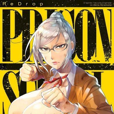 Prison School - Les dessous de Meiko (14/08/2019)