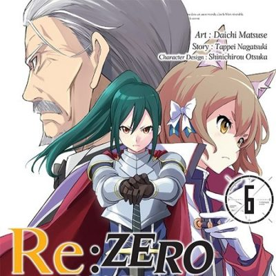 Re:Zero T6 3ème arc (30/08/19)