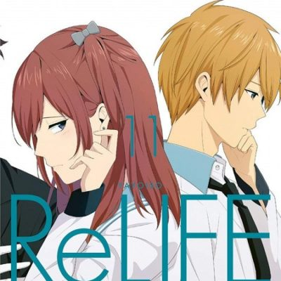 ReLIFE T11 (14/08/2019)