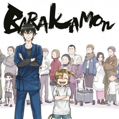 Barakamon T18 FIN (19/09/19)