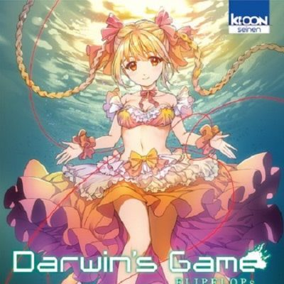 Darwin's Game T17