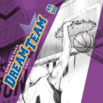 Dream Team T49 & 50 (04/09/19)