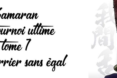 Gamaran-Le-Tournoi-ultime