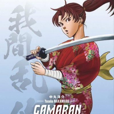 Gamaran - Le tournoi Ultime T2 (04/10/19)