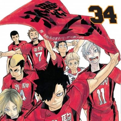 Haikyû!! - Les AS du volley T34 (04/09/19)