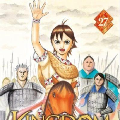 Kingdom T27
