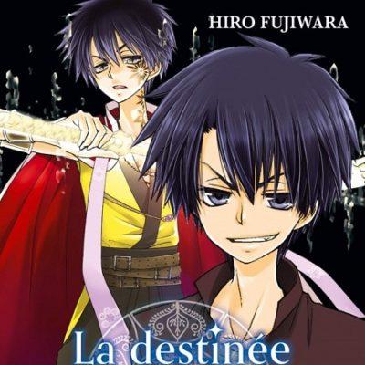 La destinée de Yuki T2 (18/09/19)