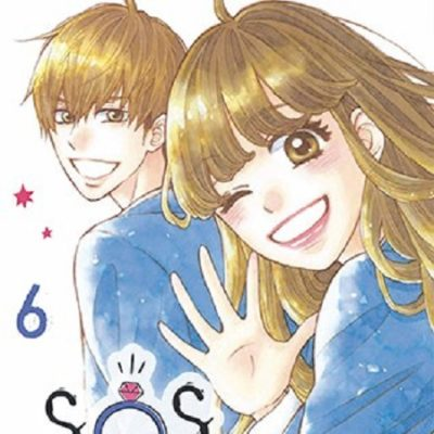 SOS Love T6 (26/09/19)