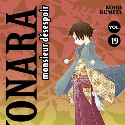 Sayonara T19 (18/09/19)