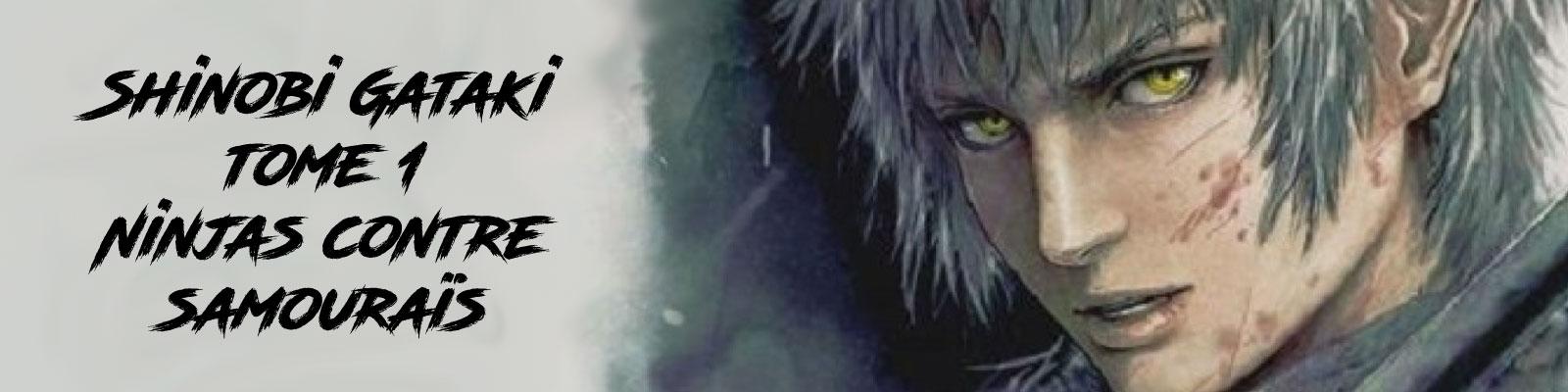 Shinobi Gataki-Vol.-1