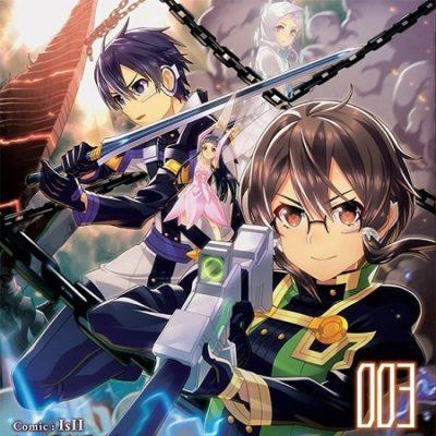 Sword Art Online Ordinal Scale T3 (27/09/19)