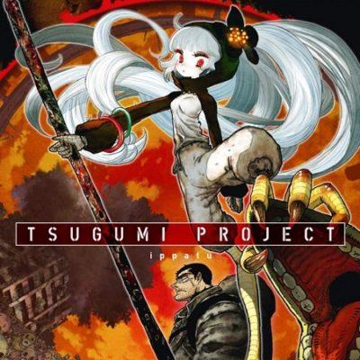 Tsugumi Project T2 (05/09/19)