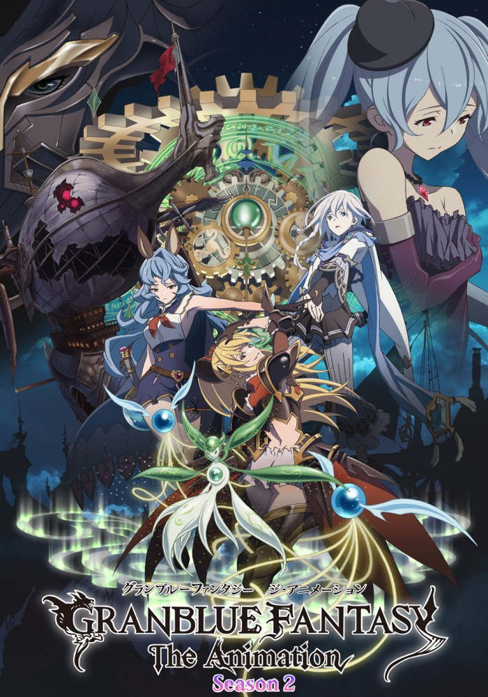 granblue_fantasy_the_animation_season_2-Wakanim
