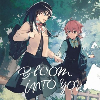 Bloom into you T2 (25/10/19)