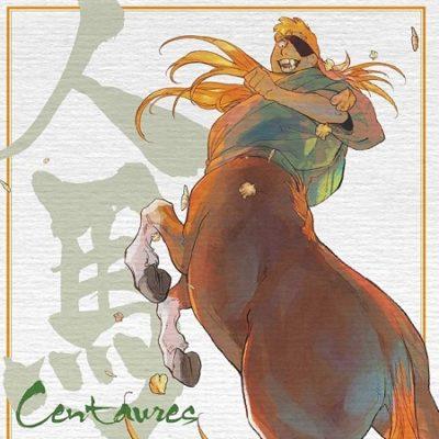 Centaures T4