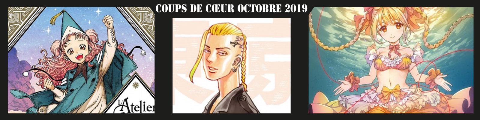 Coups-de-cœur-octobre 2019