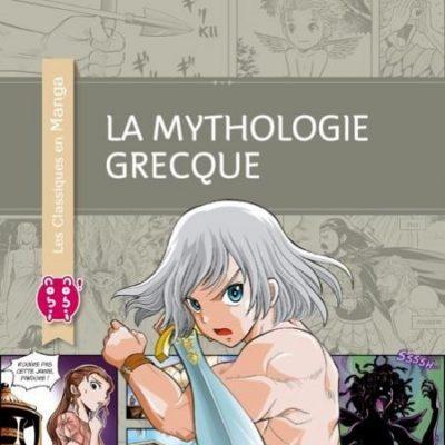 La mythologie grecque (09/10/2019)
