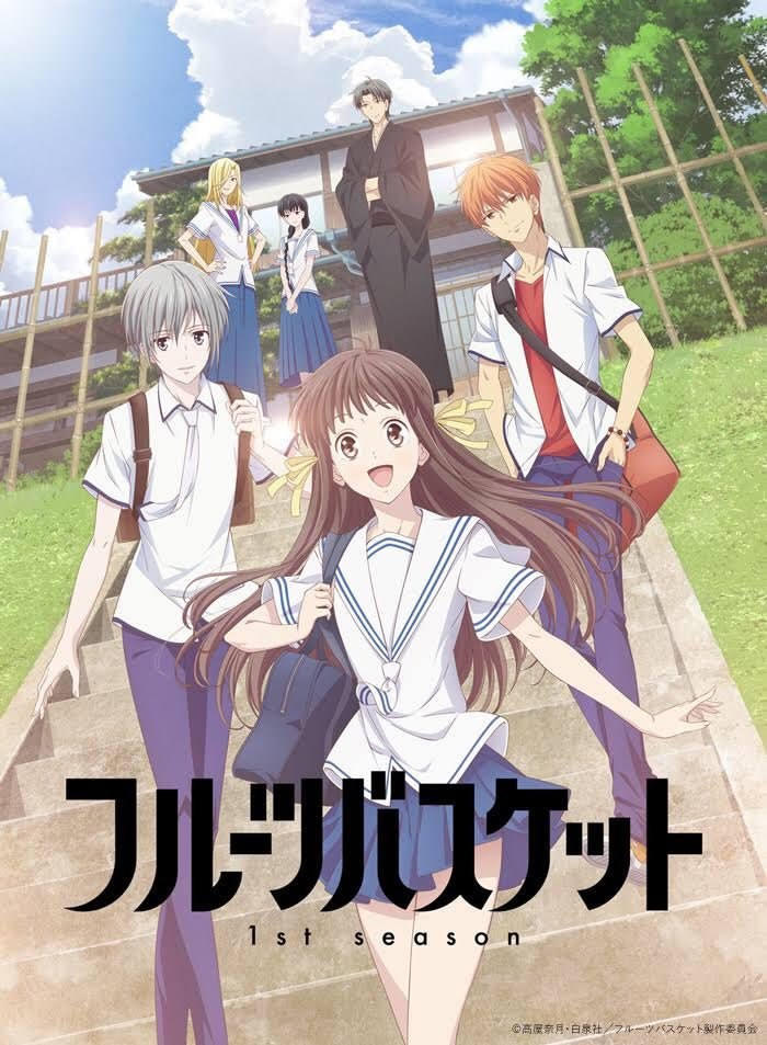 Fruits Basket 1st Season - sélection anime 2019