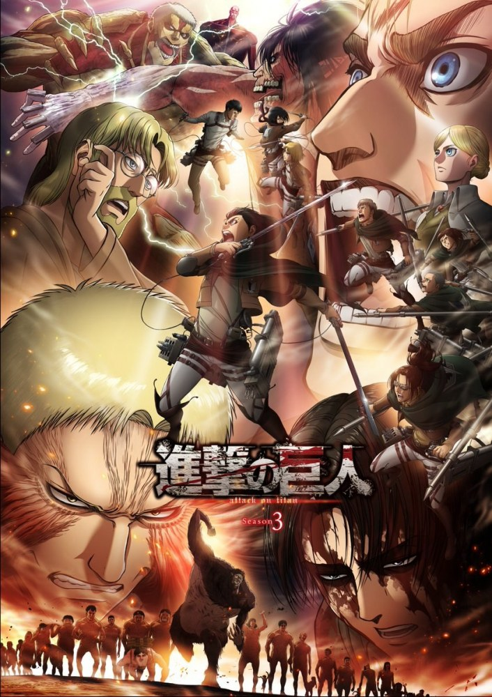 L'Attaque des Titans - Saison 3 Partie 2 - sélection anime 2019