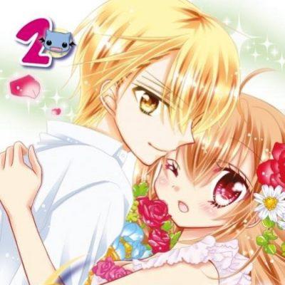 Luna Kiss T2 (27/11/19)