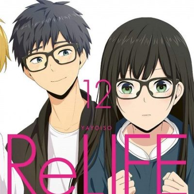 ReLIFE T12 (21/11/19)