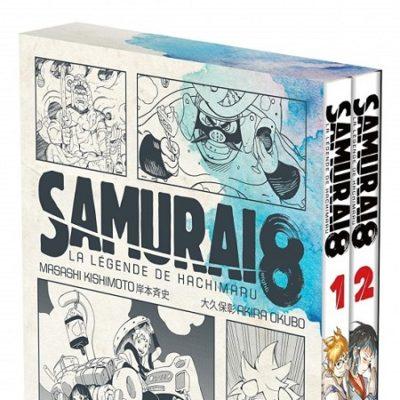 Samurai 8 - La Légende de Hachimaru Coffret T1 & 2 - Édition Premium (29/11/19)