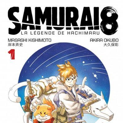 Samurai 8 T1 (06/12/19)