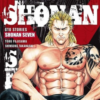 Shonan Seven T14 (14/11/19)