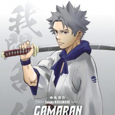Gamaran - Le tournoi Ultime T3