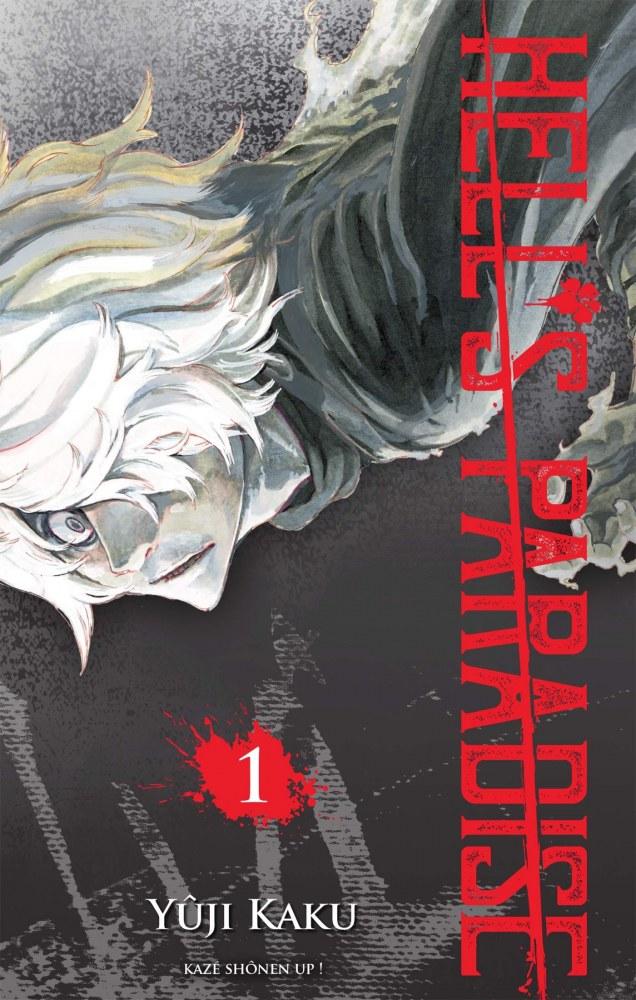 Hell's Paradise-sélection manga 2019