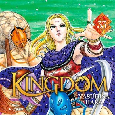 Kingdom T33 (15/12/19)