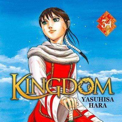 Kingdom T34