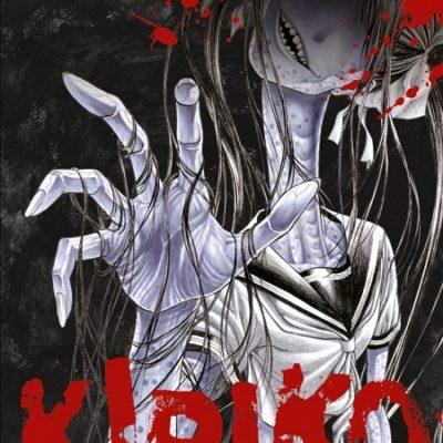 Kiriko Kill (12/12/19)