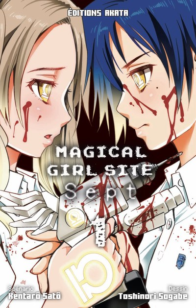 Magical Girl Site Sept