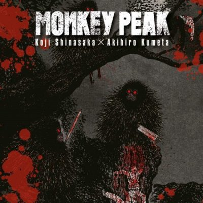 Monkey Peak T6 (12/12/19)