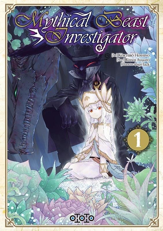 Mythical Beast Investigator