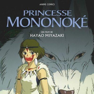 Princesse Mononoké - Réédition 2019 (02/01/20)