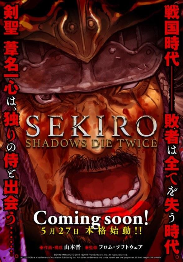 Sekiro-Mana Books