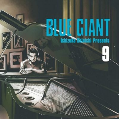Blue Giant T9 (15/01/2020)