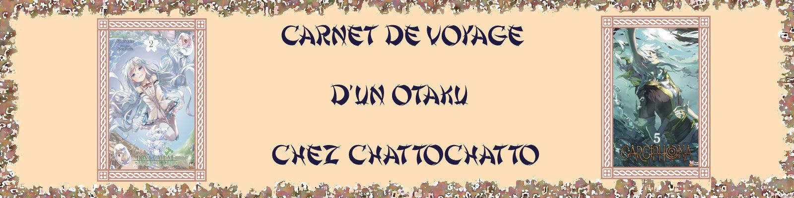 CARNET-DE-VOYAGE-OTAKU-chattochatto