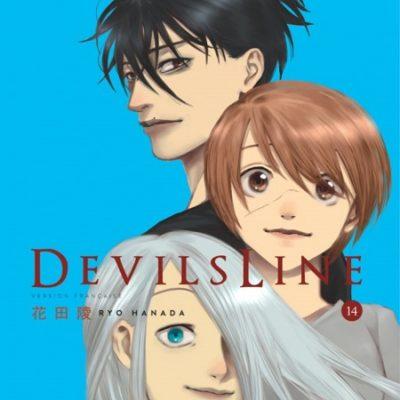 DevilsLine T14 (17/01/2020)